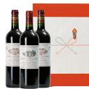 ワインギフト フランス 赤ワイン ボルドー飲み比べ3本セット ヴィンテージ 2009年 2010年 ...