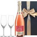 【送料無料】シャンパンとグラスのギフト フランス シャンパー...