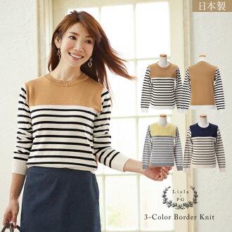 ☆ color border knit long sleeves