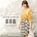 ★ スーパー SALE チェックツイード ラップ スカート FEERICHELU 全3色 【1】