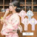 ☆ 浴衣 オリジナルフラワーパターン レース帯セット le reve vaniller 全4色 【1】