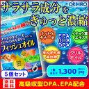 【送料無料】【1個あたり1,300円】ナットウキナーゼ EPA DHA DPA ...