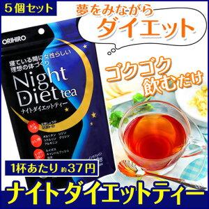 アミノ酸 ダイエット キャンドル ブッシュ カモミール グリシン しょうが ランキング オリヒロ