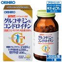 【アウトレット】 オリヒロ グルコサミン&コンドロイチン 3...