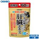オリヒロ しじみ牡蠣ウコンの入った肝臓エキス 120粒 60日分 orihiro