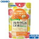 オリヒロ かんでおいしいチュアブルサプリ マルチビタミン&ミネラル 120粒 30日分 タブレット orihiro