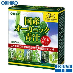 アウトレット チュアブル ビタミン ミネラル ビオチン カルシウム オリヒロ サプリメン