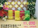 【送料無料】ダスキン3色スポンジ新色2個セット【定型外郵便】
