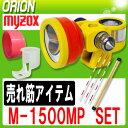 【数量限定品】MG-1500MP2 測量用ミニプリズム マイゾックス【送料無料】【測量用品】【測量機器】【測量 土木 建築】【測量用】【光波 プリズム 自動視準 自動追尾】【測量 ピンポール】[MG-1500MPII][測量 ミラー]トータルステーション