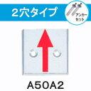 【カクマル】境界プレート [A50A2](2穴タイプ) 【アルミプレート】【境界用標示板】【土木用品】【測量機器】【境界用明示板】