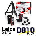 レーザー距離計 ライカ D810 TOUCHパッケージ ディスト[DISTO-D810] [Leica][D810touch]【測量用】【測量機器】【測量用品】【測距 測角】【測量 建築 土木】★メーカー保証2年となります。※WEB登録でメーカー保証3年となります。