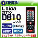 レーザー距離計 ライカ ディスト D810 タッチ 【測量機器】【...
