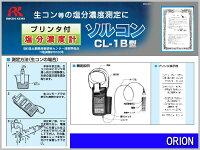 �������ʬǻ�ٷץ��륳��[CL-1B]��ʬǻ��¬����smtb-TK�ۡ�¬�����ʡۡ��������ʡۡڷ������ʡۡڷ�¬��ۡڥ�ӥ塼�ǣѣգϥ����ɡ�