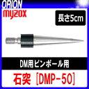 �����͡�[DMP-50]�ʥ��̵���˥ޥ����å��� ��̩�ԥ�ݡ����� (���ƥ�쥹��) ��¬�����ʡۡ�¬�̵���ۡ����ڡ����ۡۡ�¬���ѥߥ˥ץꥺ��� ��myzox�� [DMP50]