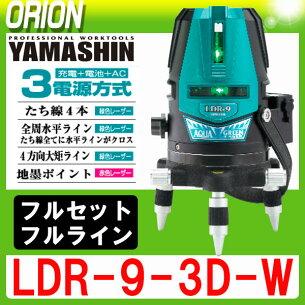 グリーン レーザー フルラインモデル ヤマシン