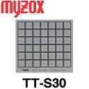 マイゾックス 反射シートプリズム TT-S30 (粘着式)30mm角【測量用ミニプリズム】【測量機器】【測量 土木 建築】 光波 プリズム 測距 測角 測量 ミラー トータルステーション myzox TTS30