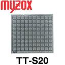 反射シートプリズム TT-S20 (粘着式) 20mm角 マイゾックス【測量用ミニプリズム】【測量用品】【測量 土木 建築】 光波 プリズム 測距 測角 測量 ミラー トータルステーション myzox TTS30 TTS20
