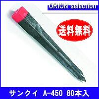 ����A-450(40����)�ʣɣ�ǧ���ʡڥץ鹺�ۡڶ������ۡ�¬�̹��ۡ�¬�����ʡۡ��������ʡۡڷ������ʡۡڥץ饹���å����ۡڥץ饹���å�ɸ�����ۡڥ����ޡ���ǧ��ۡڥ���ݥꥵ��[30��30��300mm]