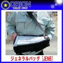 ジェネラルバッグ2 [JENB2] 【送料無料】【平板測量】【測量機器】【測量用品】【建築用品】【土木用品】