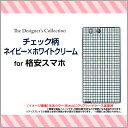 格安スマホ ケースおてがるスマホ01Android One ...