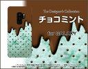 GALAXY S9+ [SC-03K SCV39]ギャラクシー エスナインプラスdocomo auオリジナル デザインスマホ カバー ケース ハード TPU ソフト ケー..