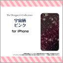 iPhone 6 Plus/6s Plusアイフォン シック...