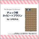 XPERIA XZ Premium [SO-04J]エクスぺ...