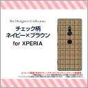 XPERIA XZ3 [SO-01L SOV39 801SO]еиепе╣е┌еъев еие├епе╣е╝е├е╚е╣еъб╝docomo au SoftBankекеъе╕е╩еы е╟е╢едеєе╣е▐е█ еле╨б╝ е▒б╝е╣ е╧б╝е╔ TPU е╜е╒е╚ е▒б╝е╣е┴езе├еп╩┴е═еде╙б╝б▀е╓ещежеє