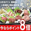 ☆お中元ギフト☆ 送料無料 人気馬刺し4種&燻製3種ギフトセット豪華ギフトボックス入り