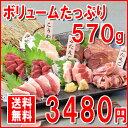 ☆残りわずか☆ 送料無料 好評馬刺し&燻製セット【総量570g】