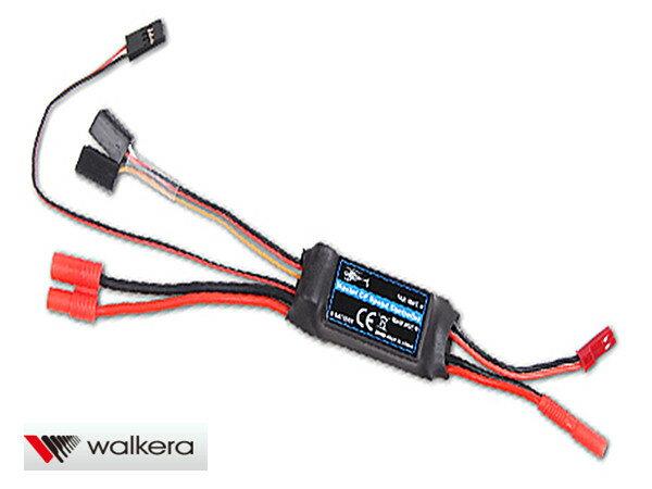 【Cpost】ワルケラ walkera Master CP用 スピードコントローラー (3セル専用) (HM-Master-CP-Z-24)|ラジコンヘリ関連商品 walkera パーツ