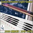 Gokuevolution ライトゲーム 200M(20-60号) パールホワイト(90105)|電動タイラバ タイサビキ タチウオ マゴチ ライトヒラメ マルイカ マダイ