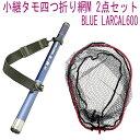 ╛о╖╤е┐ет╗═д─└▐дъ╠╓M 2┼└е╗е├е╚ BLUE LARCAL600 е╒еьб╝ерелещб╝бзеье├е╔(landingset081-red)б├╢╠д╬╩┴ е┐ет╠╓ еве▀ ░ы╢╠ ещеєе╟егеєе░ е╖еуе╒е╚ еоеуе╒ еиеоеєе░ ░ы ╟╚╗▀ │д е╒еге├е╖еєе░ ─рдъ ─р╢ё ╞╗╢ё ═╤╔╩ дкдъ е┴е╠ ├╕┐хе╨е╣ е╖б╝е╨е╣ ещеєе╟егеєе░е═е├е╚