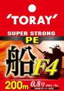【定形外発送可】 東レインターナショナル スーパーストロングPE船 F4 200m 1.0号 10mX5色 (tor-103854)