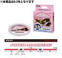 【定形外発送可】 PROX PE-HS ワカサギX4 0.2号 60m(PEHS6002WR)|釣り ライン 糸 ワカサギ ワカサギライン 淡水