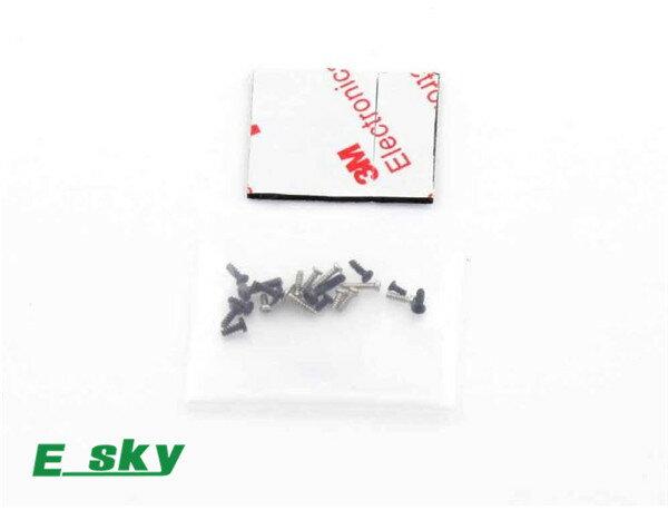 【Cpost】ORI RC ESKY150X F...の商品画像