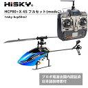 HiSKY HCP80 (FBL80) + X-6Sセット RTF (mode2)【2.4GHz 6ch 3Dシリーズ】(hisky-hcp80m2) ORI RC フライバーレス仕様の高性能超小型ヘリ! 200g未満 【技適・電波法国内認証済、取扱説明書日本語版】|ラジコン ヘリコプター 関連商品 HiSKY 本体セット