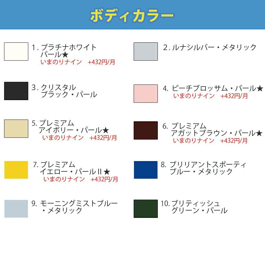 N-BOX【楽天市場スペシャルパック】ホンダ ...の紹介画像3