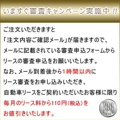 【特選車】【新車】トヨタ アクア 2WD 5ド...の紹介画像3
