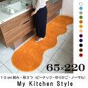 ���å���ޥå� 220 65��220 My Kitchen Style �̲� ���å���ޥå� ����� ���å��� �ޥå� ��� �磻�� ���å��� �饰 ������ ����ץ� ������쥭...