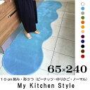 ���å���ޥå� 240 65��240 My Kitchen Style �̲� ���å���ޥå� ����� ����̵�� ���å��� �ޥå� ��� �磻�� ���å��� �饰 ������ ����ץ� ...