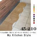 ���å���ޥå� 210 45��210 My Kitchen Style �̲� ���å���ޥå� ����� ���å��� �ޥå� ��� ���å��� �饰 ������ ����ץ� ������쥭�å����...