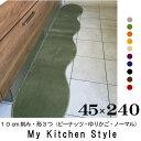 ���å���ޥå� 240 45��240 My Kitchen Style �̲� ���å���ޥå� ����� ���å��� �ޥå� ��� ���å��� �饰 ������ ����ץ� ������쥭�å����...