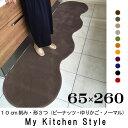 ���å���ޥå� 260 65��260 My Kitchen Style �̲� ���å���ޥå� ����� ����̵�� ���å��� �ޥå� ��� �磻�� ���å��� �饰 ������ ����ץ� ...