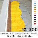 ���å���ޥå� 200 45��200 My Kitchen Style �̲� ���å���ޥå� ����� ���å��� �ޥå� ��� ���å��� �饰 ������ ����ץ� ������쥭�å����...