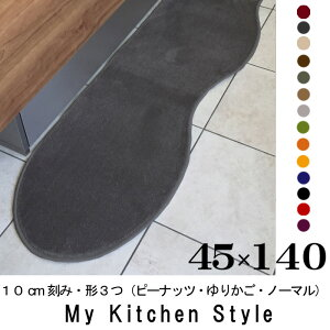 キッチン シンプル