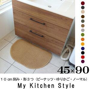 キッチン シンプル おしゃれ