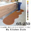 キッチンマット 250 65×250 My Kitchen ...