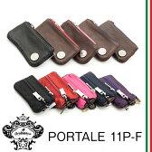 Orobianco PORTALE 11P-F キーケース ブラック/NERO レッド/ROSSO ピンク/FUXIA ネイビー/BLU SCURO パープル/VIOLA オロビアンコ 送料無料 ギフト プレゼント イタリア製 Italy 大人デザイン カフェオロビアンコ 02P06Aug16