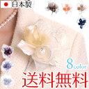 日本製コサージュ サテン3花290 フォーマル 結婚式 入学式 入園式 卒業式 卒園式【送
